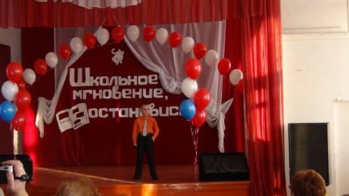 Выпускной 2013 в кузнецке видео.